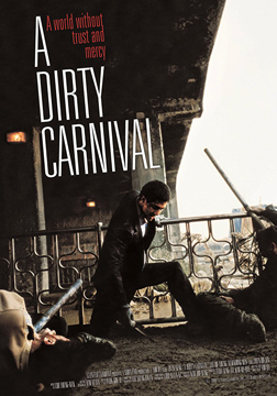 A Dirty Carnival-Poster-web3.jpg