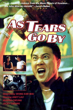 As Tears Go By-Poster-web4.jpg