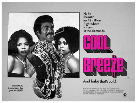 Cool Breeze-Poster-web1.jpg