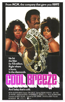 Cool Breeze-Poster-web2.jpg