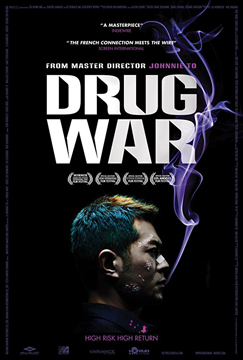 Drug War-Poster-web1.jpg