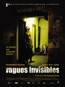 Invisible Waves-Poster-web1.jpg