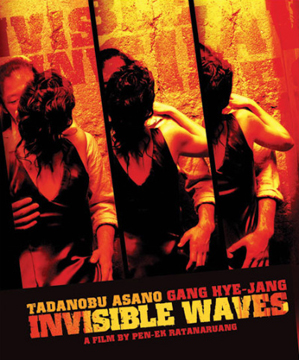 Invisible Waves-Poster-web5.jpg