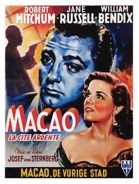 Macao-Poster-web5.jpg
