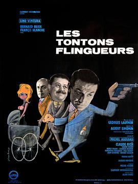 Mein Onkel, der Gangster | der Film Noir