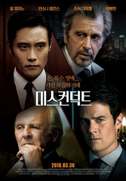 Misconduct-Poster-web4.jpg