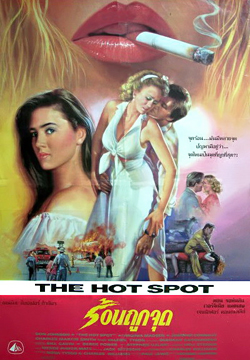 The-Hot-Spot--Poster-web2b.jpg